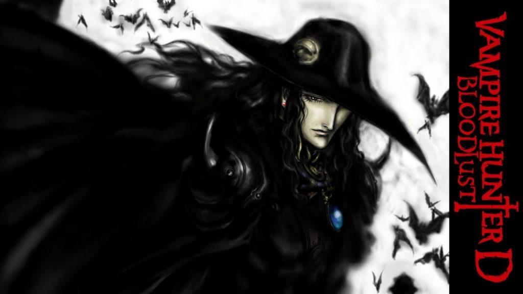 Vampire Hunter D Pics