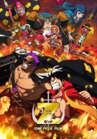 one piece film z english dub full movie