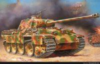 panther tank wallpaper